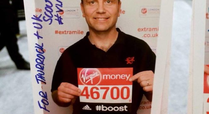 London Marathon 2015 – Pre Race Interview with David Tapsell